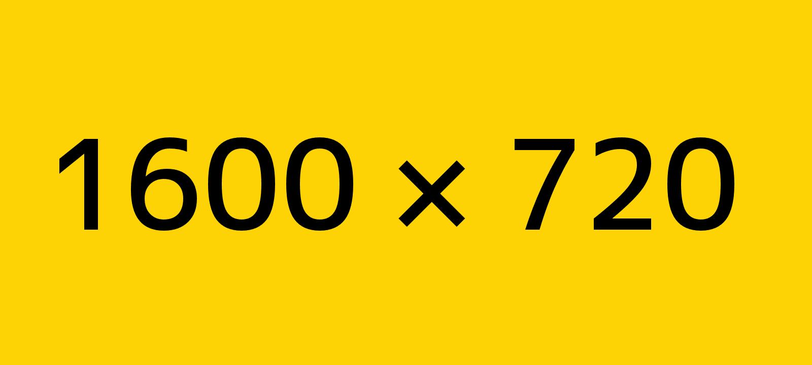 1600x720 | Uniandes