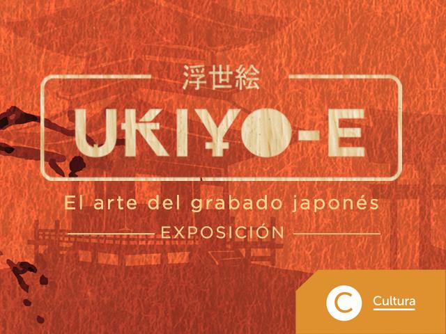 Ukiyo | Uniandes