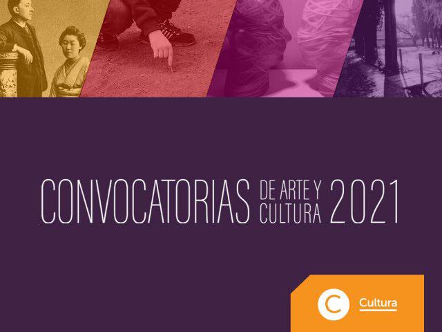 convocatorias cultura | Uniandes